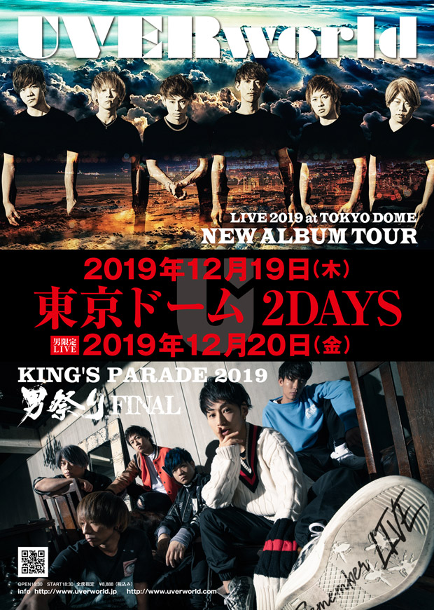 UVERworld LIVE at TOKYO DOME NEW ALBUM TOUR 2019年12月19日(木) 東京ドーム2DAYS 2019年12月20日(金) 男限定LIVE KING'S PARADE 2019 男祭りFINAL